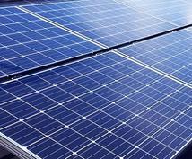 太陽光発電等に興味のある方向けへご相談致します 太陽光発電などに興味のある方へ