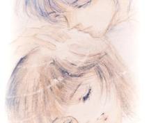 女性専用 守護天使とあなたの真実の物語を綴ります あなたと守護天使またはパートナーとのイメージイラストを添えて