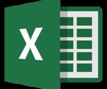 Excelで関数によるデータ制作承ります 簡単なExcel制作にあまりお金をかけたくない人向け