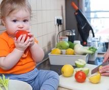 食育の指導の方法をお教えします 食育を指導している方、もしくは指導をしたい方