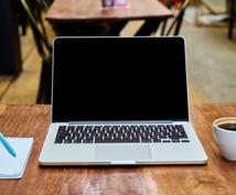 初めて作るワードプレスブログ!設置のお手伝いします ワードプレスでブログを書きたい!だけどできるか心配なあなたへ