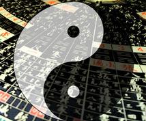 お悩み解決手掛かりを「卜占」で示します 10円玉三枚が未来を予測してくれます。