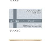 オリジナルの名刺や、カードの制作を請け負います オリジナル名刺を使いたい方にオススメ。