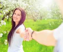 相手とは結ばれやすいかどんなご縁の方かお伝えします お付き合いするうえで、お相手との関係を知りたいあなたへ