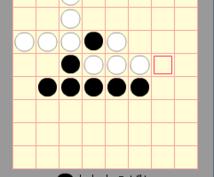 ガラケー向けオリジナルゲーム制作用ソースコード(オセロ)