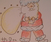 サンタさんに願いを届けませんか☆願いをポストカードのイラストにします。