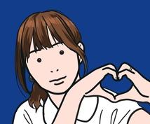 ブリティッシュポップな顔をお描きします SNSのアイコン、プレゼントやビジネス等に。
