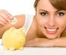 お金のスキルが学べます 一生を暮らしていけるのに必要なお金は5000万円です。