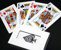 簡単で気軽にできるカードマジック教えます!初心者〜中級者レベル