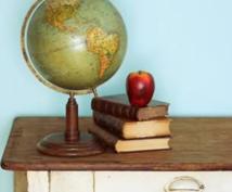 経験者しかわからない留学についてのQ&A