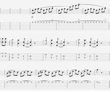耳コピで楽譜作成します TAB譜面も対応します 曲を弾きたいけど楽譜が無くて悩んでいるあなたへ
