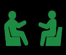 話し上手になるコツ、面白いトークを教えます 話下手な人や営業トークを身につけたい人、モテたい人にオススメ