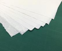 A3サイズの紙漉きします。1セット5枚の価格です。