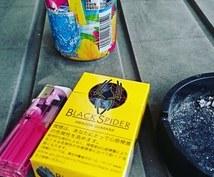 あなたにおすすめの紙巻きたばこ銘柄教えます 今吸ってるタバコなんか違う……いいタバコないかなと思ってる人