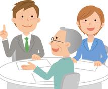 転職やキャリア構築の相談にのります 目標がハッキリわかる!キャリアのアドバイスはこちらの窓口へ