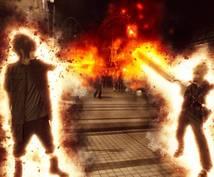 お写真のお好きな箇所に【爆発エフェクト】の演出をいたします!