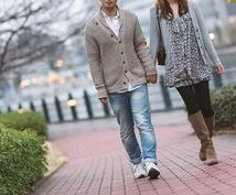 ◆男の気持ち◆あなたの彼氏・彼氏候補の気持ちを客観的に分析します♪《恋愛・婚活相談にも丁寧に回答》