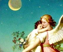 ★繁忙につきココナラお休み中 【道に迷ったら…】決断力UP♪月光のエンジェル・ヒーリング