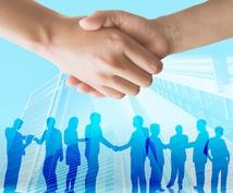 人材募集のコンサルティングをいたします。ます 人材不足で困らない会社は成長できます。