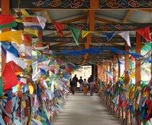 【ブータン旅行を計画している方へ】不安・疑問に感じていること、アドバイス致します。