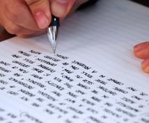 院卒が文章、手紙、書類、パワポなどを添削します 文章を添削してほしい、アドバイスがほしい方に