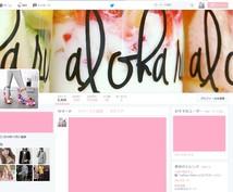 """【1日1回1週間】Twitterの""""Fashion♡Monster""""が数万人のお洒落好きな人に宣伝♡"""