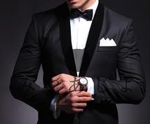 有料の高品質画像を使った男性向けサイトを制作します メンズサロンや車専門店など男性向けのサイト制作を致します。