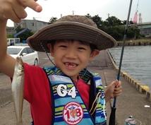 釣りインストラクターレンタルします 家族、友達、同僚、カップルにオススメです!