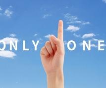 占いであなたの適職探します 自分らしく輝くために。お悩みのあなたに適職を鑑定します