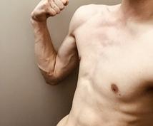 ヤせ過ぎ注意⁉️体重23キロ減らした方法教えます 1ヶ月であなたは変わる事ができる‼️