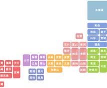 地図を作ります!不動産関係・業者・個人経営の人向け