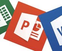 書類などのデータ入力、書類作成をを担当します 仕事で時間をとらずを有効に活用したい方へ