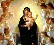 恋愛の神様マリア様がお届けします あなたの恋愛模様(復縁・不倫)の解決の糸口を導きます!