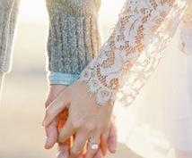 愛の大車輪メソッド解禁♡魂レベルで深く引合います ☆お互いが尊重されながら、愛のあるパートナーシップを築けます