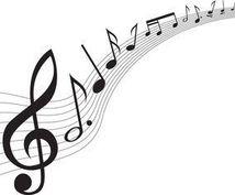 あなたの知りたいメロディを絶対音感で耳コピします メロディーを楽譜にしたいど何の音かわからない!と言った場合に