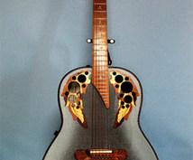 アコースティックギターレッスン(初心者歓迎)、ボイストレーニング、作詞、作曲のアドバイス