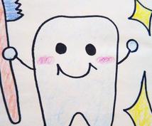 知覚過敏にお悩みのかた相談のります 歯がしみる人必見。もしかしたらあなたの生活習慣に‥