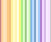 色彩のコーディネートをします。