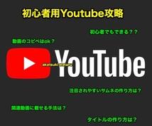 ほぼコピペでYoutube動画は作れます 2020年は動画コンテンツで稼ぐ!初心者でも取り組める内容!