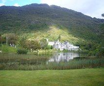 【徹底的に英語を勉強!】アイルランドに留学したい方、相談に乗ります!