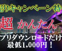 【ネットで稼ぐ入門書】受け取ってすぐに、1,000円~10万円以上始めての報酬を受け取れます。