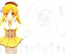 ☆゚+.絵本の1ページのようなイラストを描きます゚+.☆