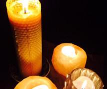 【ガイド瞑想】「必要なものを手に入れる方法を知る」★ストレス軽減★記憶や感情の癒し・リラクゼーション