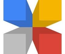 Googleマイビジネスの登録を代行いたします Google検索エンジン&マップ表示でユーザに正確な情報を☆