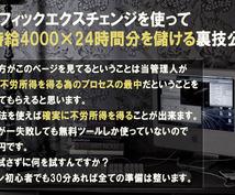 【初心者編】お小遣い稼ぎの超簡単アフィリエイト実践版!月5万以上確定!