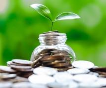20代限定!初心者でも安心の投資教えます 20代年収300万円から始める安定投資術