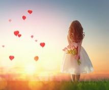 恋人・パートナーを探している人をサポートします 本気の方に限ります!生涯パートナーを求める人のための実践法!