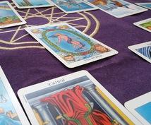 来月の運勢、タロットで占います 運勢をトータル的に知る! 金運・恋愛運・仕事運全部見ます!