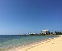 沖縄、九州旅行のプラン考えます プラン考えるのがめんどくさいけど、旅行したい方
