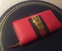 お財布をみてあなたの思考をお伝えします 運も豊かさも巡らせ開運したい方へ